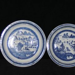 DISHES-VEGETABLE-OPEN (Round, Wide Rim)