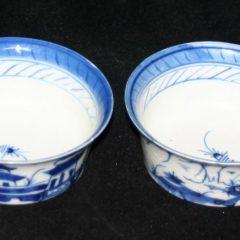 CUPS-CUSTARD (Flared Rim, Straight Line Border)