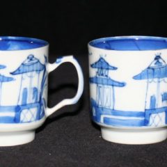 CUPS-TEA-DEMITASSE (Flat Top Handle, Cylindrical Shape, Straight Line Border)